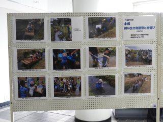 四日市・楠楽友協会第8回演奏会の報告(後半)