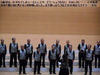 くすのき男声合唱団で歌いませんか!旧まちコミ記事の再掲載