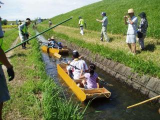 「本郷川生き物観察と舟遊び」に参加しよう!