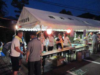 8月5日(日)、南五味塚 納涼大会が開催されました!