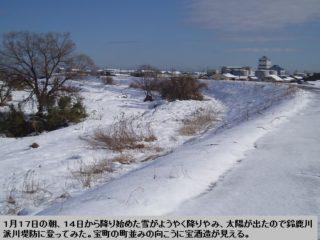 楠地区が雪で白一色になった記録の掲載!