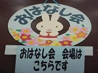 楠交流会館図書室 2月のお知らせ