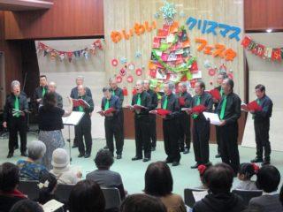 くすのき男声、第5回わいわいクリスマスフェスタに出演!