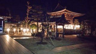 南川聖洞寺で大晦日に除夜の鐘と竹灯りコラボレーション