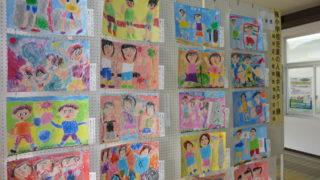 楠小学校児童の人権ポスター展がはじまりました