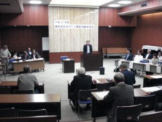 平成31年度社会づくり推進協議会総会