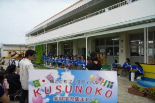 『楠こどもフェスティバル 』を7月20日(土)に開催