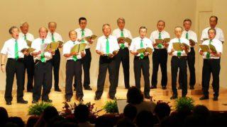 くすのき男声合唱、夏の森 仲間と楽しむ音楽会に参加