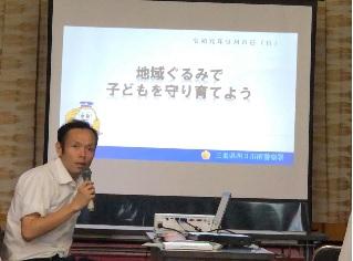 9月8日(日)見守り講演会を開催しました