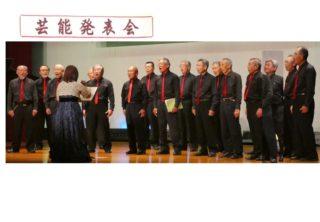 11月2日令和元年度楠地区文化祭に参加
