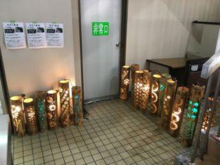 竹灯り最近の活動記録と今後の取り組み